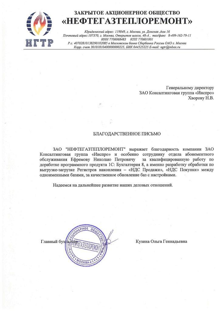Отзывы о покупке больничного листа в Москве Измайлово